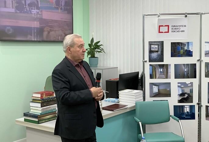 Л.К. Полежаев провел презентацию новой книги об Исилькуле