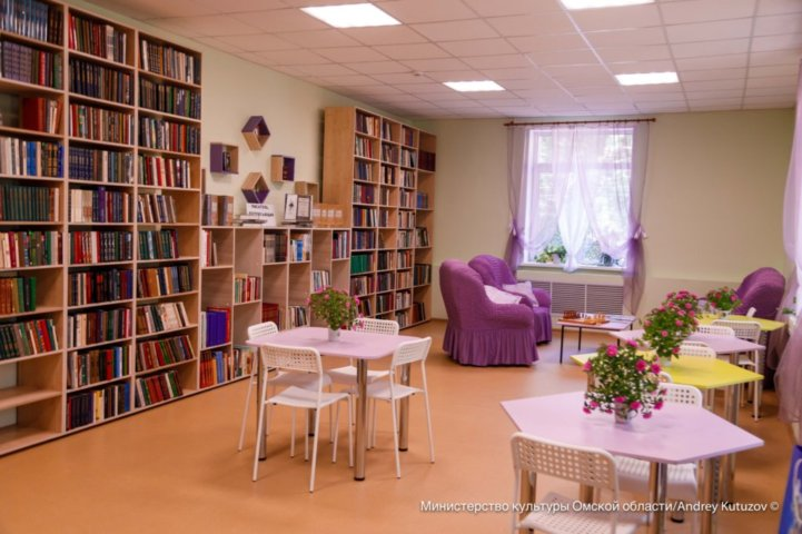 У нас обновленное библиотечное пространство!!
