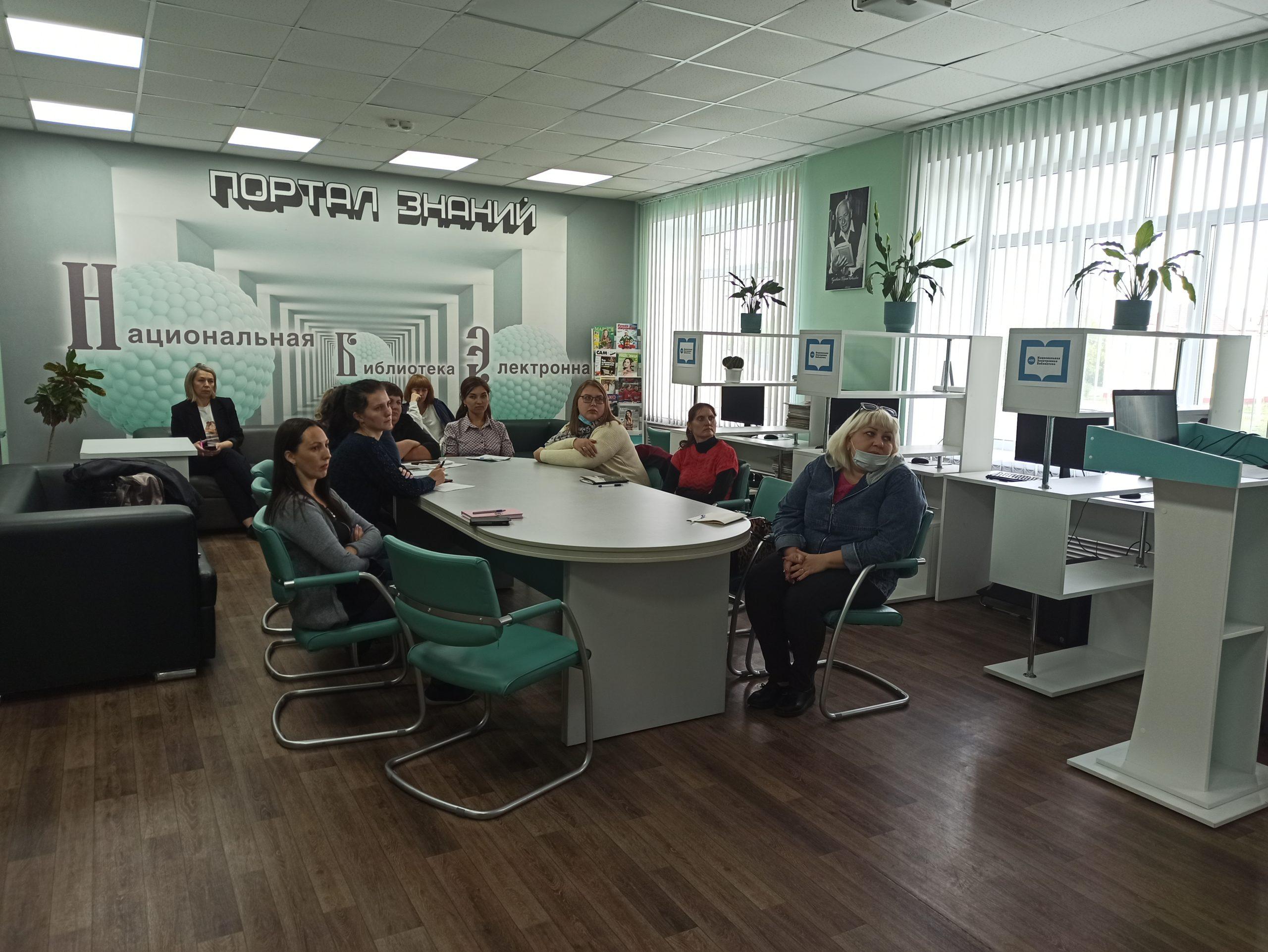 Заседание экспресс-университета «МИТ» по теме «Библиотека, как новое пространство для творчества Формы и методы»