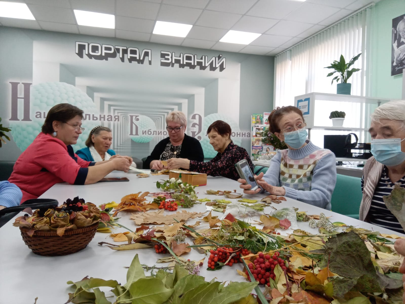 Read more about the article Путевка выходного дня «И, незаметно листьями шурша, приходит Осень…»