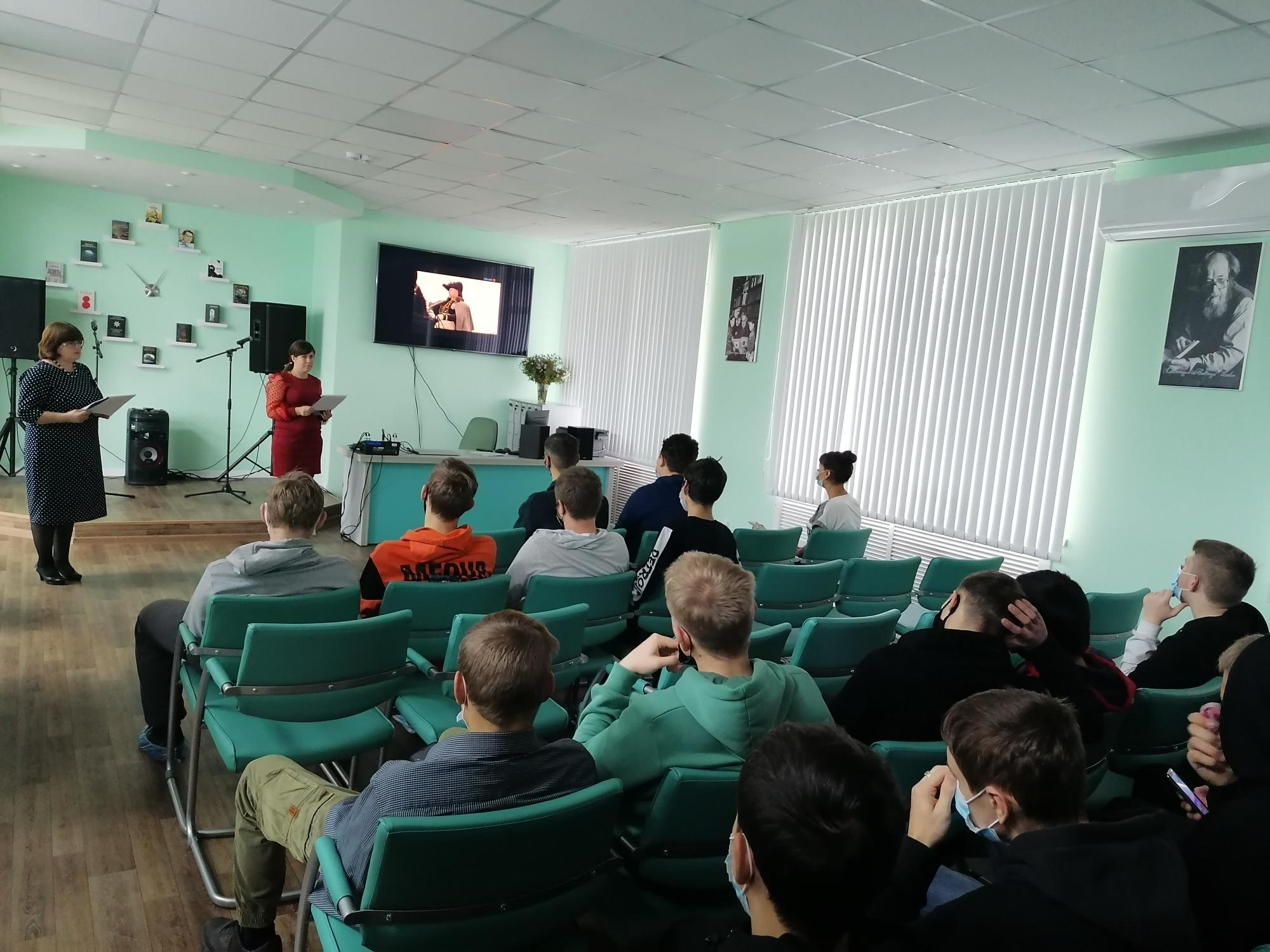 Read more about the article Тематический час «Достоевский в Сибири»